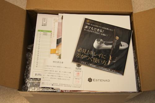 エステナードソニック美顔器の箱の中身
