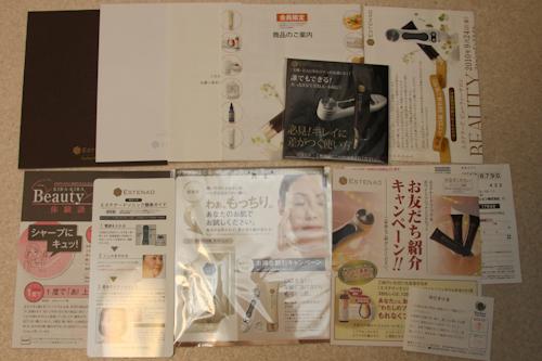 エステナードソニックと一緒に梱包されてきた資料など(DVD、取扱説明書、サンプル、使い方シートなど)